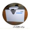 【豆知識資料】バイオクリーンニュース 2019年5月号 製品画像