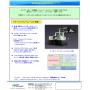新世代HMIソフトウェア(IWS) 用途別:ソフトPLC 製品画像