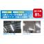 人感センサー付き国産LED(直管タイプ)の省エネ事例 製品画像