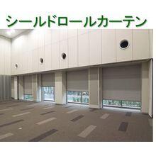 電磁波シールドカーテン:窓や出入り口部分のシールド対策 製品画像