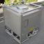 化学品・危険物・解毒物用コンテナ 型式 QCM-SI型 製品画像