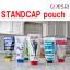 チューブ状容器「STANDCAP pouch」 製品画像
