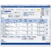 通信販売業向け販売管理システム『スマート通販』 製品画像