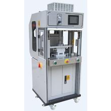 ホットメルト専用低圧成形機『MK600』 製品画像