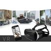 3Dデータ共有サービス『ウォークインホーム・プラスVR』 製品画像