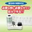ピロー型専用緩衝材製造機 エアークッション・メーカー(白色) 製品画像