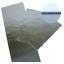 低周波電磁波シールド素材『EMSパネル』 製品画像
