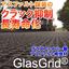 道路のひび割れ抑制シート『グラスグリッド』 製品画像