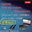 NEW SSD module【OCuLinkDOM】 製品画像