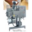 モッツァレラチーズ製造装置 製品画像