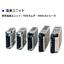 LEDテープライト電源、DMXデコーダー、アクセサリ-カタログ! 製品画像