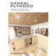収納総合カタログ『NANKAI PLYWOOD』 製品画像