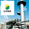 排水処理/触媒湿式酸化排水処理システム(CWAO) 製品画像