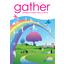 『gather2021 vol.10』総合カタログ 製品画像