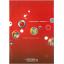 優れた粉体・化学機器の総合カタログ 製品画像