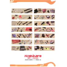 総合カタログ『自転車/自動車/バイク整備工具』 製品画像