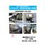 【導入事例集進呈】空調電力削減システム『ENEDUCE』 製品画像