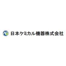 ゴムシート『KANKYO-B65/W65』 製品画像