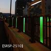 転落防止柵 『ビスタ』 SRSP 製品画像