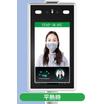 アクセスコントロール&サーマルAIカメラ 製品画像