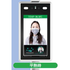 アクセスコントロール&サーマルAIカメラ※期間限定セール実施中 製品画像