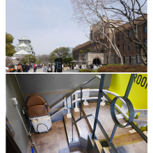 【設置事例】ミライザ大阪城様 製品画像