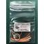 耐熱・防水・導電性を有するガスケットのサンプル無料プレゼント 製品画像