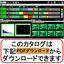 設備稼働監視(見える化から原因分析)InduMonitor 製品画像