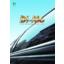 金型統合管理アプリケーション『Di-Mo』 製品画像
