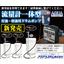 流量計一体型 灯油・軽油用電動ドラムポンプ TDPシリーズ 製品画像