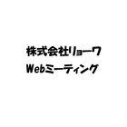 AI外観検査実行システム 【ウェビナーのご案内】 製品画像