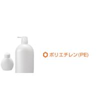 プラスチック容器(PE・PVC・PP・PET)の材質別選定方法 製品画像
