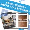 【施工写真集進呈】軽量天井「超軽量天井SLC工法」 製品画像