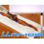 『LLダスタークロス600』 製品画像