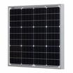 太陽光パネル(ソーラーパネル)50W RS-050-12 製品画像