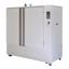 乾熱恒温器『DON-1200MIVF』 製品画像