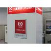 【ポスターグリップ導入事例】ATM案内用 製品画像