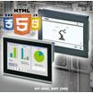 産業システムの画面管理に課題や疑問はありませんか? 製品画像
