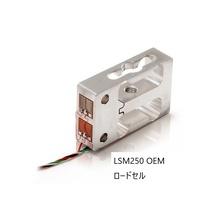 壊れにくいロードセル 小型ロードセル LSM250 製品画像