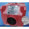 大容量 移動式 陰圧空気清浄機 製品画像