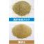 カラーサンドと真砂土舗装の類似点と相違点 製品画像