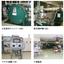 モールド注型品設備ラインのご紹介 製品画像