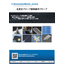 【総合カタログ】SPM,AFM用プローブ・カンチレバー 製品画像
