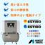 アネスト岩田 ブースタコンプレッサ 製品画像