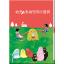 公園遊具 公園施設 乳児・乳幼児向け遊具カタログ 製品画像