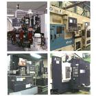 株式会社飯塚製作所 主要設備 製品画像