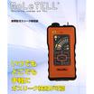 携帯型ガスリーク検知器『MoLeTELL』 製品画像