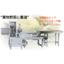 野菜専用包装機『PAW-550 High Speed』 製品画像