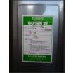 水性エマルジョン脱脂洗浄剤 「ゴーセン20」※無料サンプル進呈 製品画像