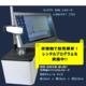 非接触式EMSレオメータ『レオボックスプラス』 製品画像